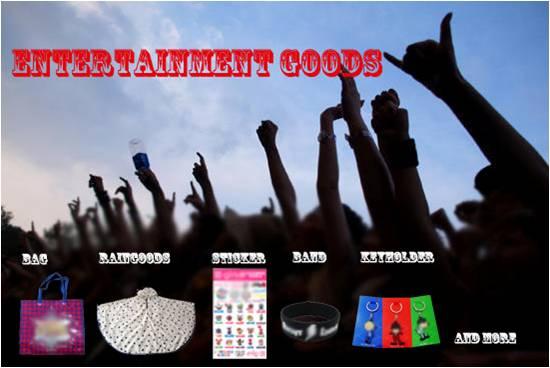 Entertainment Goods