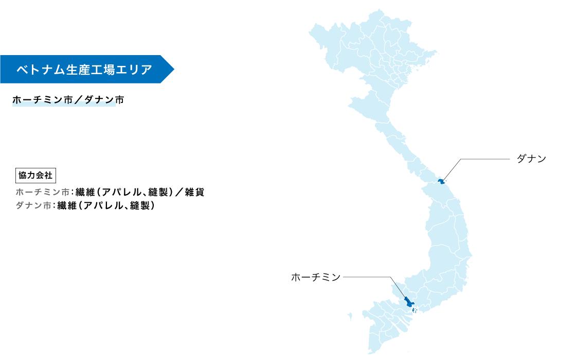 production_area_Vietnam