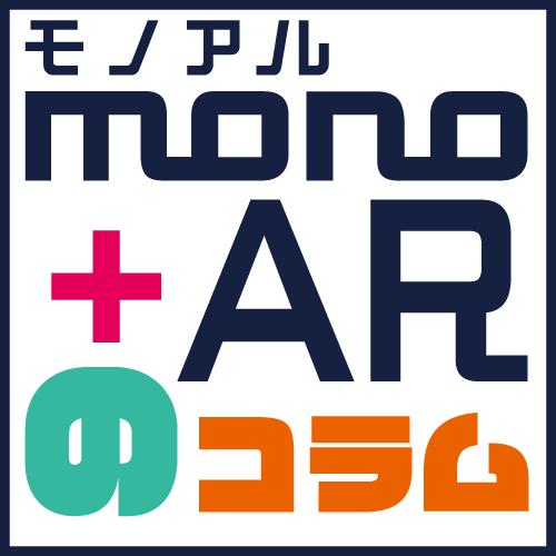 monoAR_icatch